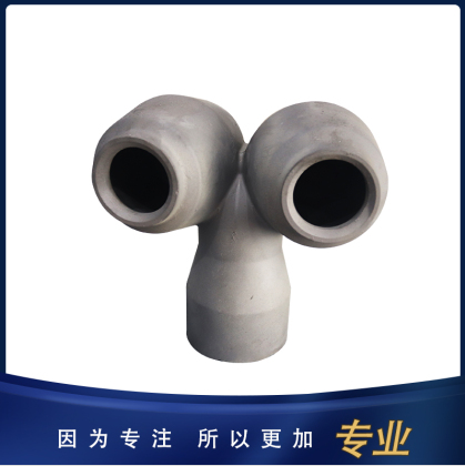 碳化硅单向双头喷嘴